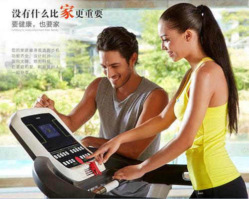 南京動感單車專賣店