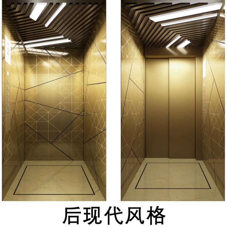 后现代风格电梯 瑞士