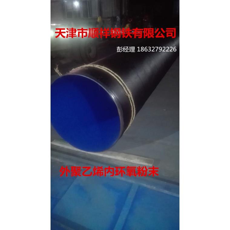外聚乙烯內環氧粉末