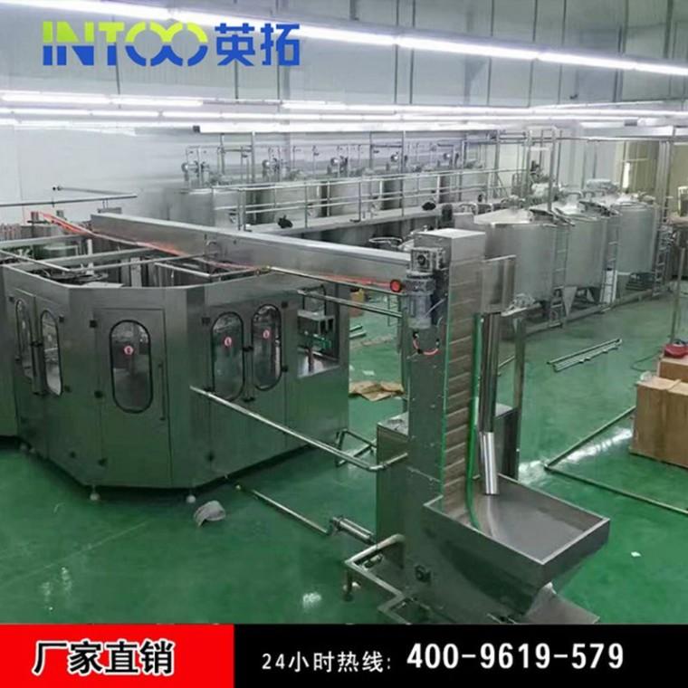 工廠店直營 全自動飲料生產線 小型飲料生產線