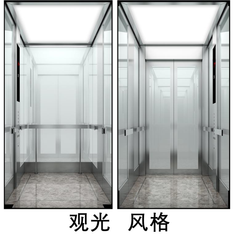 风尚风格 家用电梯 销