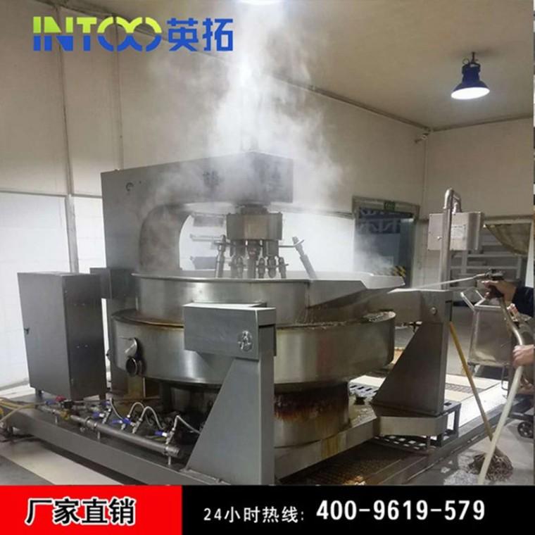 熱賣現貨 可傾式攪拌夾層鍋 立式蒸煮夾層鍋 電加熱夾層鍋