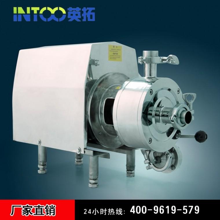 出厂价 优质现货自吸泵 耐腐蚀 不锈钢自吸泵 卫生级自吸泵