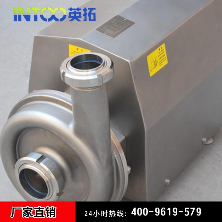 出厂价 优质现货离心泵 耐腐蚀 不锈钢离心泵 卫生级离心泵