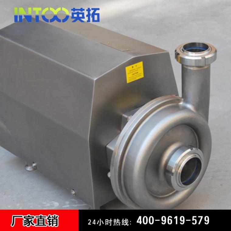 工厂店直营离心 泵 耐腐蚀噪音小 不锈钢离心泵 卫生级离心泵