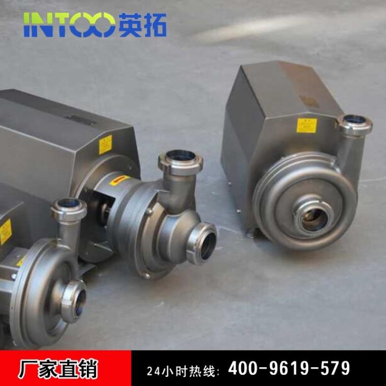 厂家按需定制离心泵 耐腐蚀噪音小 不锈钢离心泵 卫生级离心泵