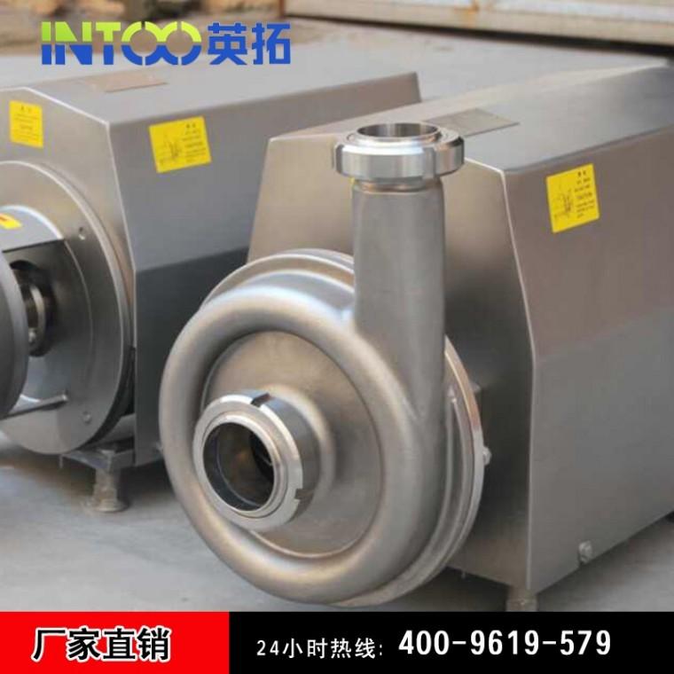 专业的离心泵制造商 耐腐蚀噪音小 不锈钢离心泵 卫生级离心泵