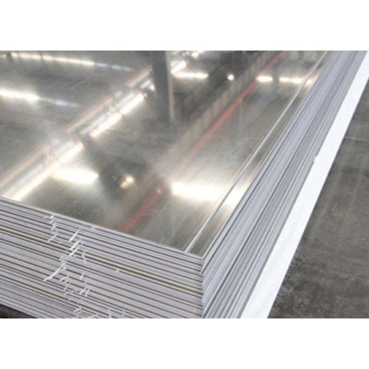 2A12合金铝板