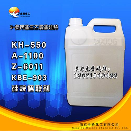 蘇州水處理消泡劑
