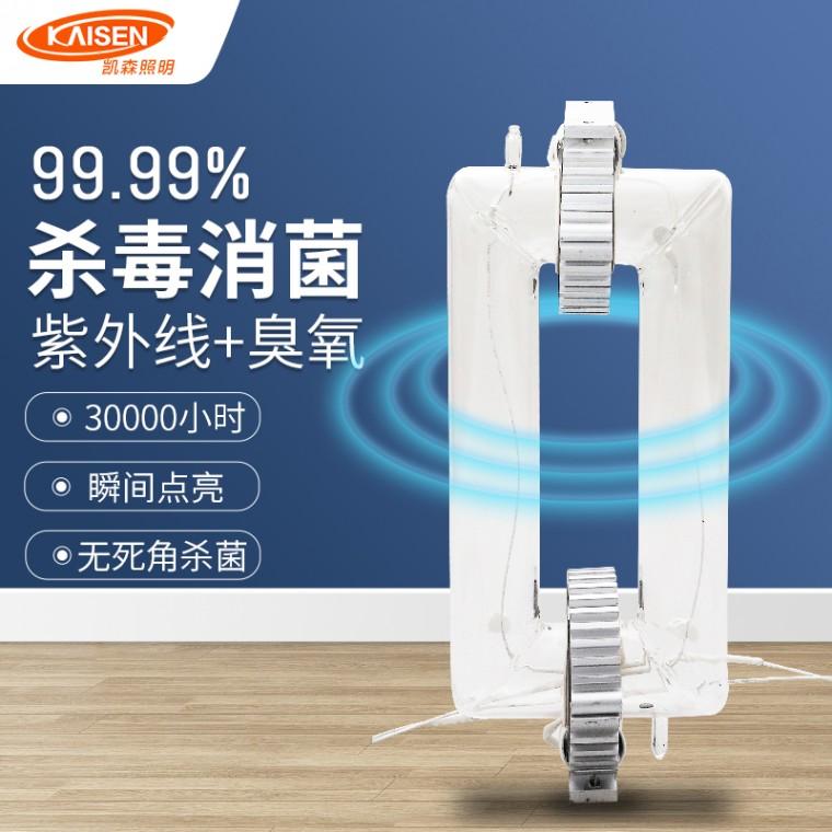 紫外线矩形灯管80-100w