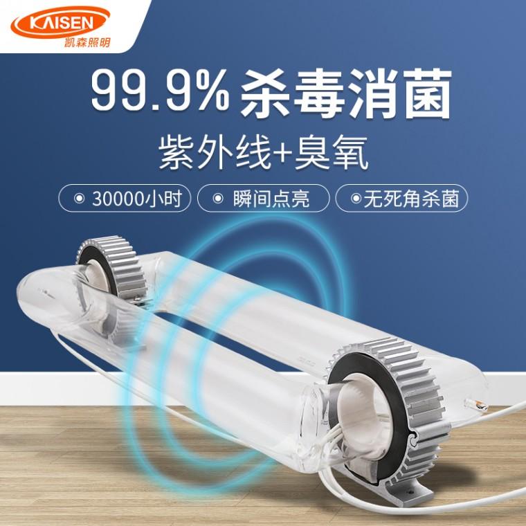 紫外线矩形灯管300w