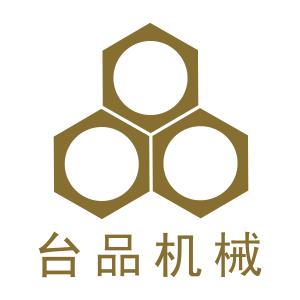 深圳市寶安區公明臺品叉車銷售部