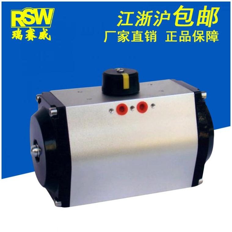 溫州廠家直銷63127RA系列氣動執行器 氣動執行器