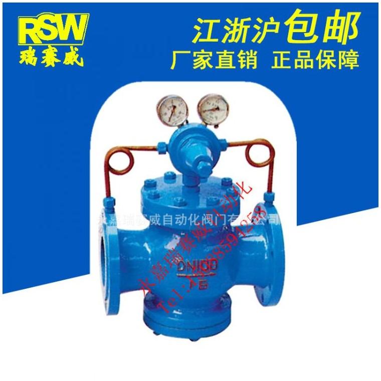 長期供應 YK43X先導活塞式氣體減壓閥 不銹鋼減壓閥