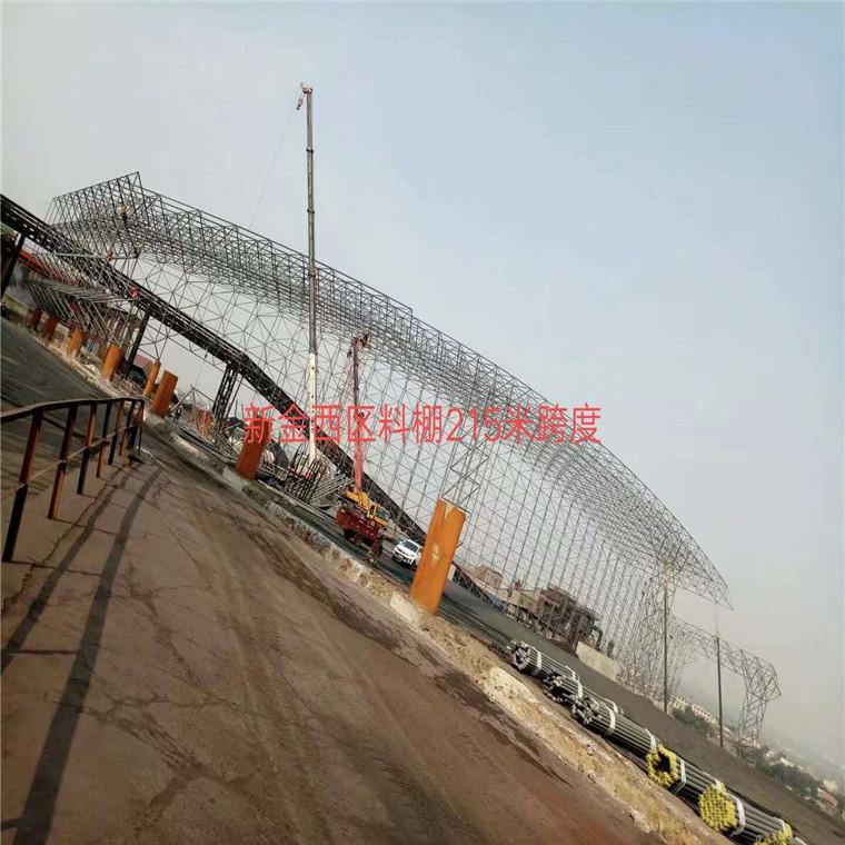 武安新金鋼鐵有限公司