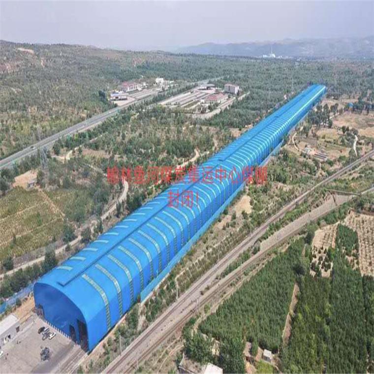 榆林魚河煤炭集運中心