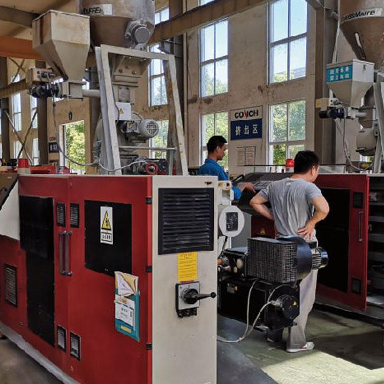 工业设备维修与保养案