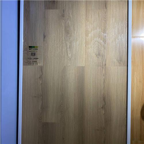 金安區三層實木復合地板