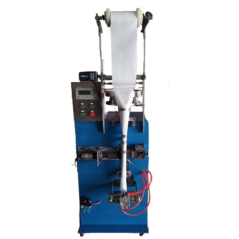 灌裝封口多功能超聲波包裝機