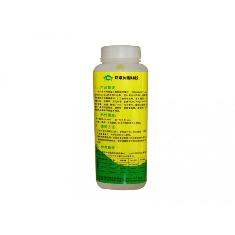 環氧樹脂AB膠