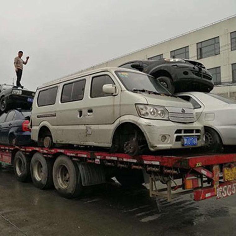 報廢車收購