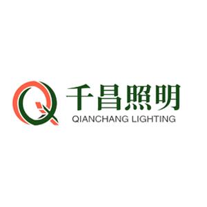 河南千昌照明科技有限公司