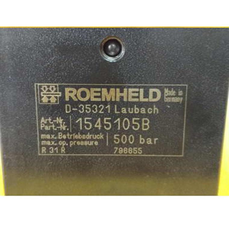 ROEMHELD 塊式油缸 15