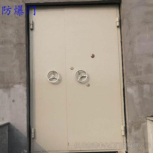 松滋防爆門