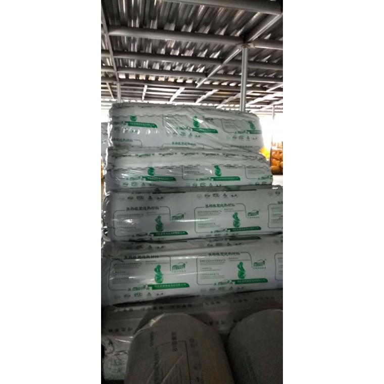 廣西保溫材料 橡塑保溫材料 南寧保溫材料廠 價格優惠