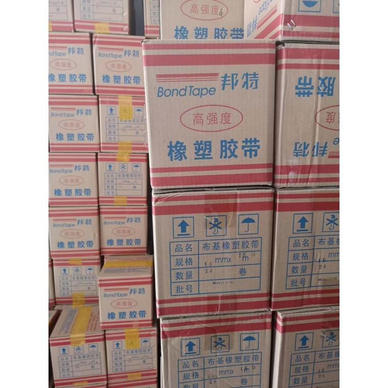 老牌廣西保溫材料 橡塑膠帶 南寧保溫材料批發