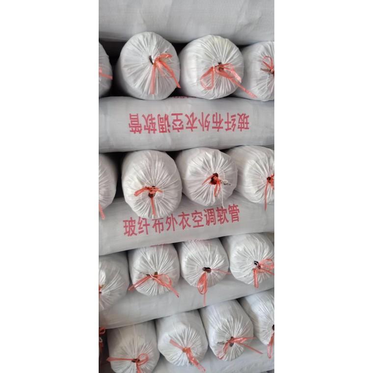 廣西特種保溫材料 玻