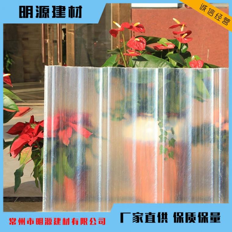 FRP采光瓦 玻璃鋼透明瓦 防腐屋面墻體采光瓦多少錢一米