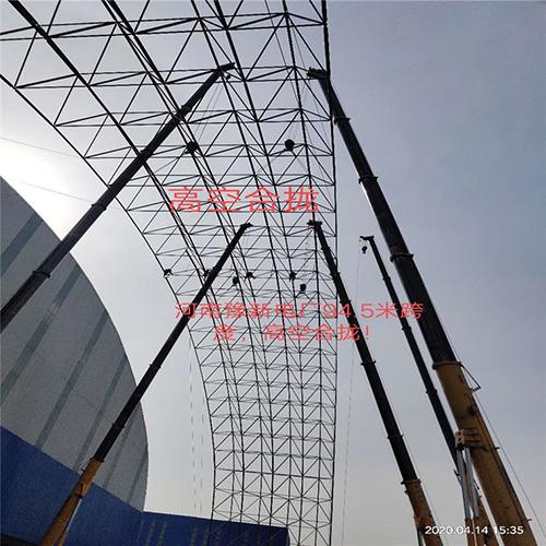 格爾木網架鋼結構
