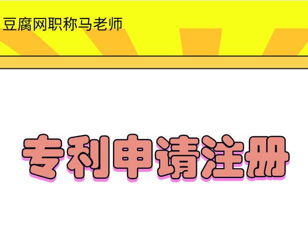 鎮江工程師職稱論文