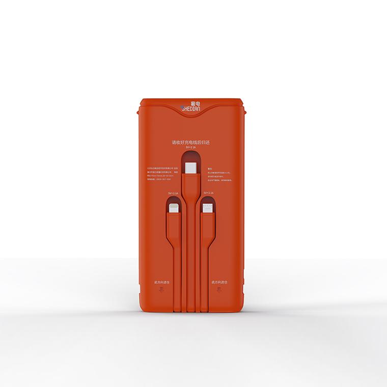 金华共享充电宝,共享充电宝价格,共享充电宝找肖蓝