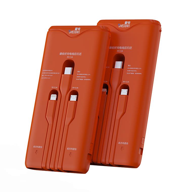 宁波共享充电宝,共享充电宝价格,共享充电宝找肖蓝