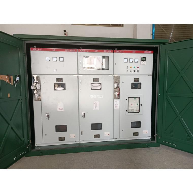 XGN15-10高壓環網柜廠家