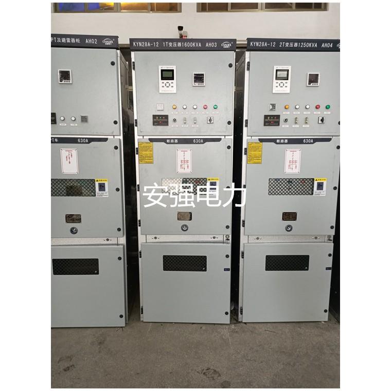 KYN28A-12中置柜廠家,XGN15-12環網柜廠家