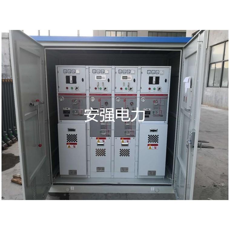 充气柜,SRM充气柜,充气柜厂家