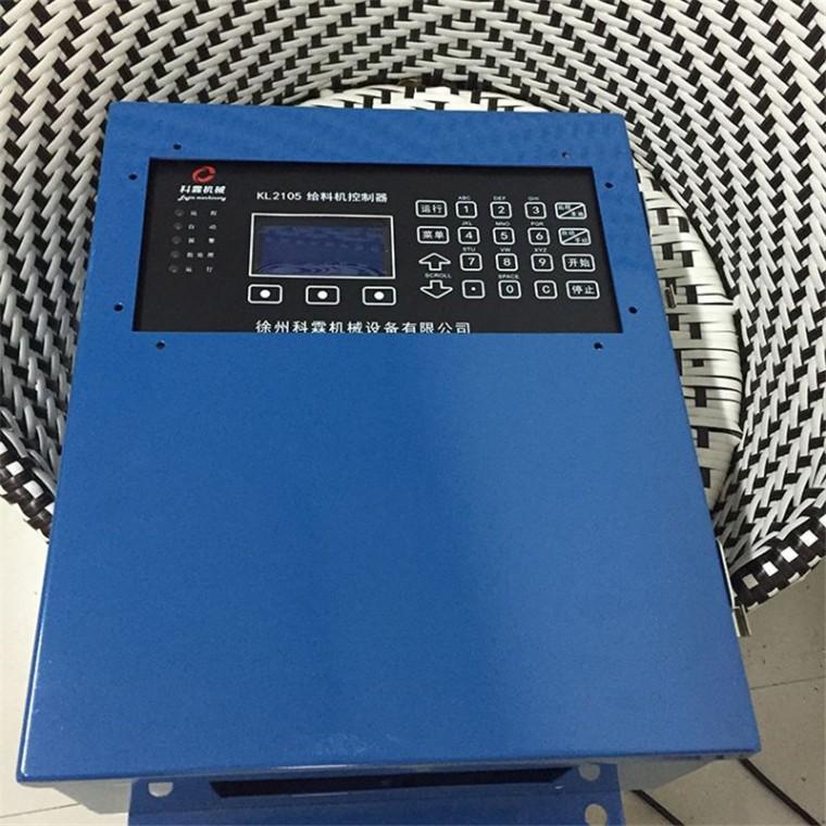 KL2105稱重控制器