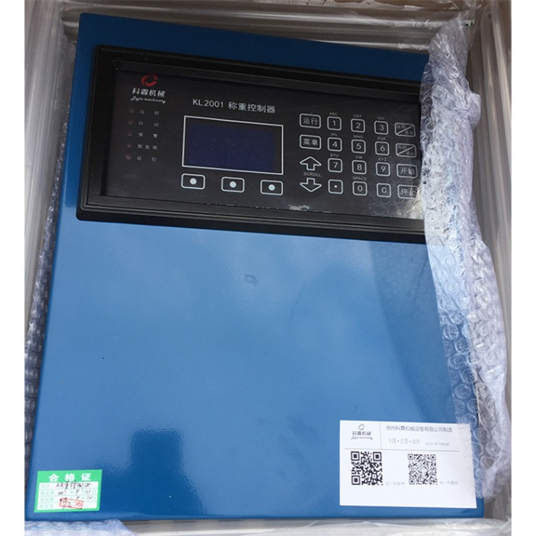 KL2001稱重控制器