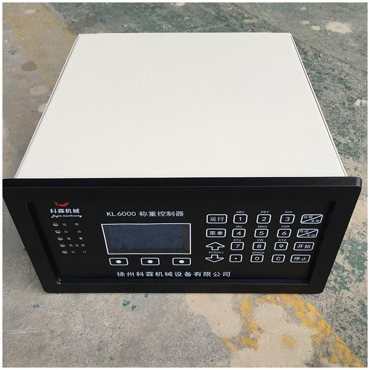 KL2000型稱重控制器