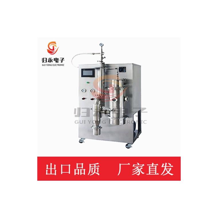 益生菌喷雾干燥机GY-ZKGZJ,长沙喷雾干燥机_归永仪器