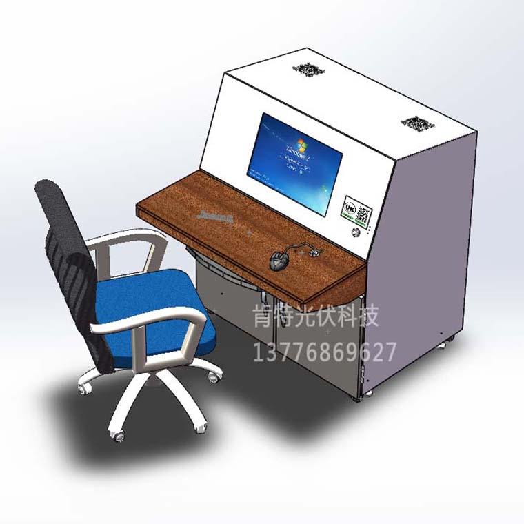 電腦屏蔽桌