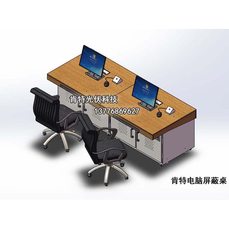 電腦屏蔽桌級聯組合