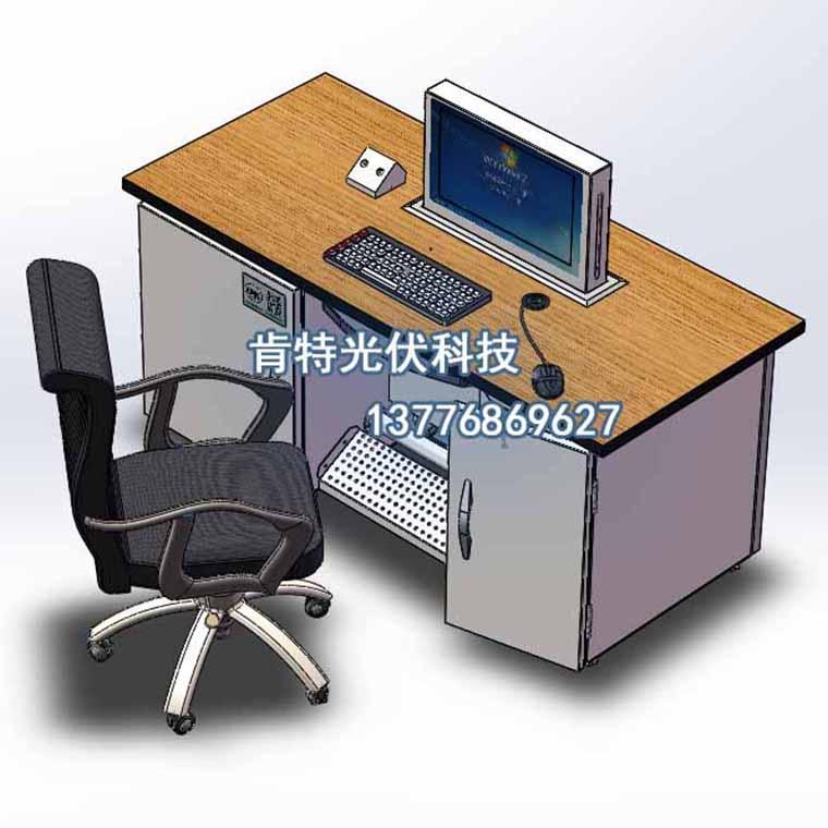 大型電腦屏蔽桌