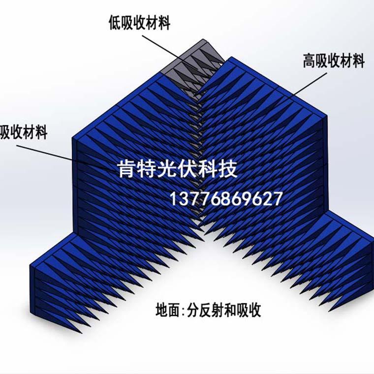 聚氨酯海綿吸波材料 電波暗室吸收材料