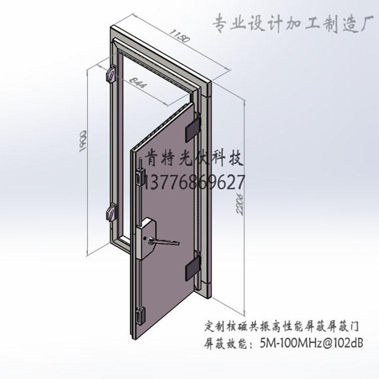 高壓局放屏蔽門|屏蔽門|電磁屏蔽門|手動屏蔽門|屏蔽門