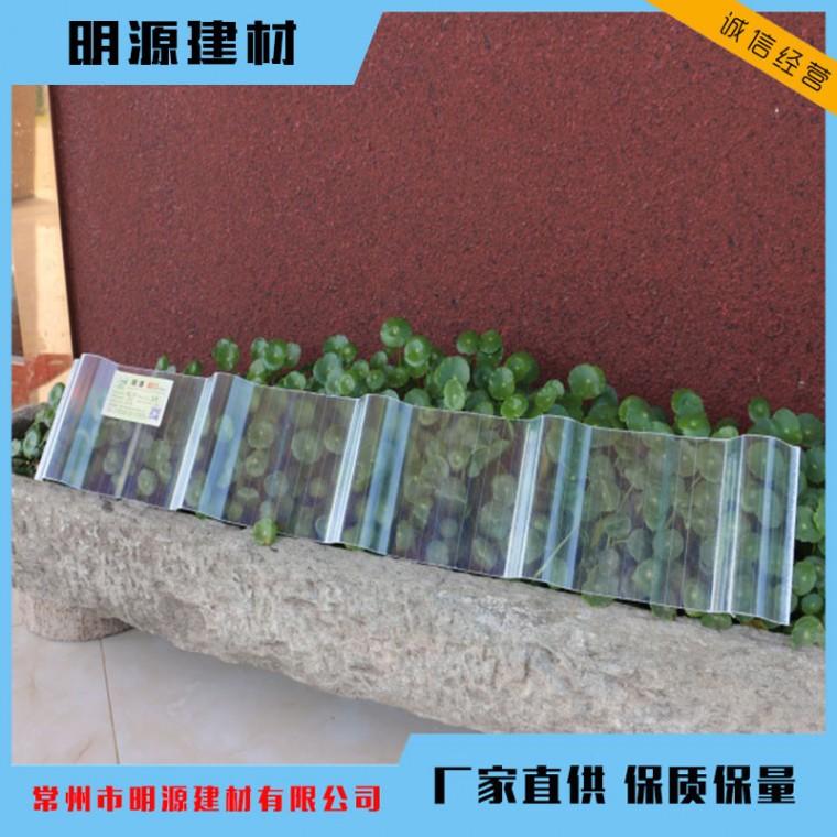 批發玻璃鋼采光瓦 防腐透明瓦價格多少錢