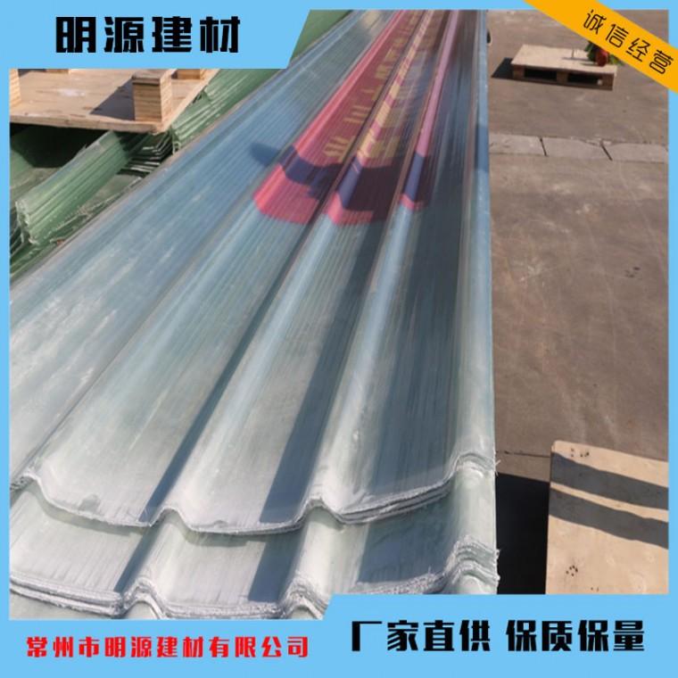 沈陽FRP防腐采光瓦 玻璃鋼透明瓦 價格